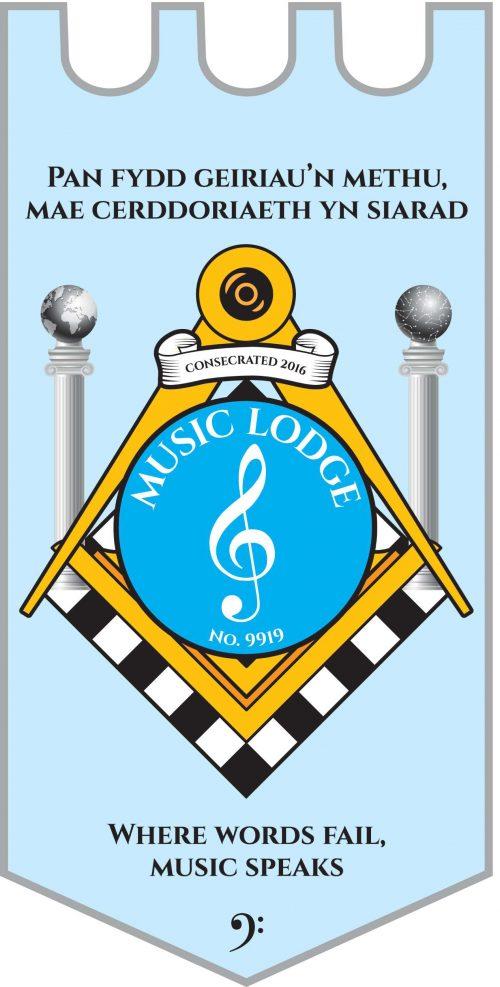 Music Lodge Banner